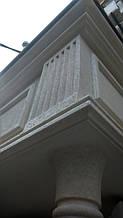 Реконструкция фасада здания в центре Одессы для магазина 5