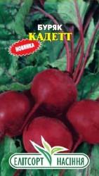 Семена свеклы  Кадетт 3 г