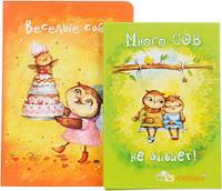 Смешные совушки к празднику (комплект блокнот + набор открыток)