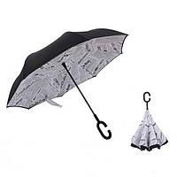 Ветрозащитный зонт обратного сложения UP-brella, АП брелла зонт с ветрозащитой умный зонт. Акция! Газета