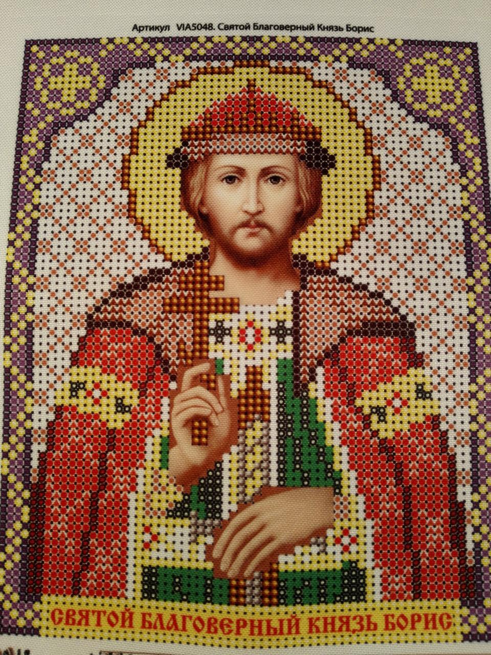 Набор для вышивки бисером икона Святой Благоверный Князь Борис VIA 5048