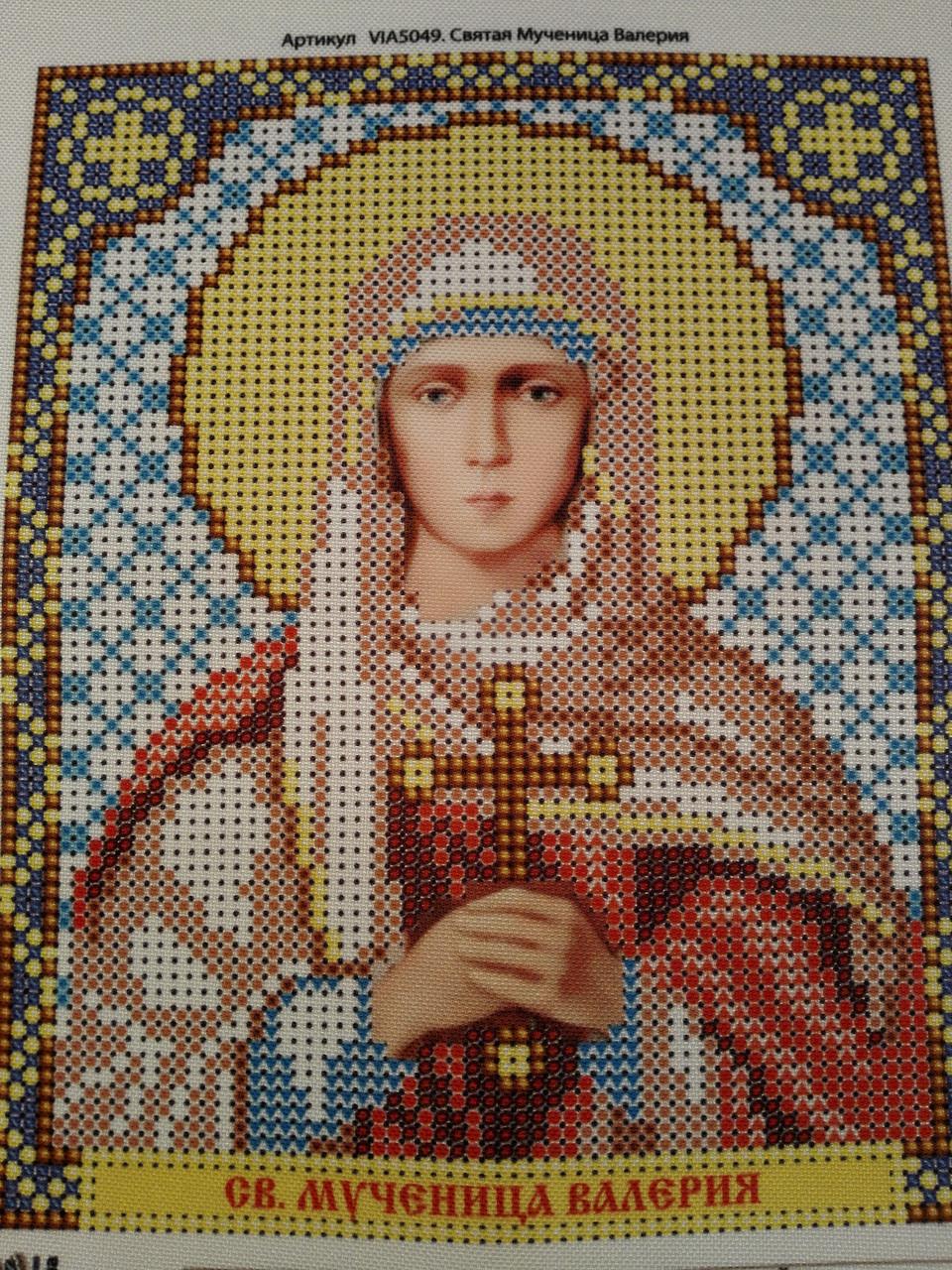 Набор для вышивки бисером икона Святая Мученица Валерия VIA 5049