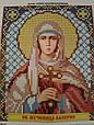 Набір для вишивання бісером ікона Свята Мучениця Валерия VIA 5049, фото 2