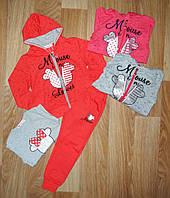 Трикотажный костюм 3 в 1 для девочек, Seagull, 3/4,4/5,5/6,6/7,7/8 лет,  № CSQ-58221, фото 1