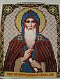 Набор для вышивки бисером ArtWork икона Святой Преподобный Геннадий VIA 5050, фото 2