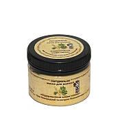 Натуральная маска для ухода за волосами Оздоровление кожи головы, 100мл, ТМ Cocos
