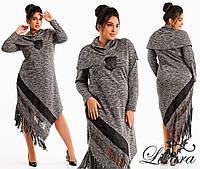 Интересное платье со сьемным верхом,асимметричный низ с бахромой