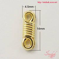 Коннектор 14х4,5мм спираль золото для рукоделия