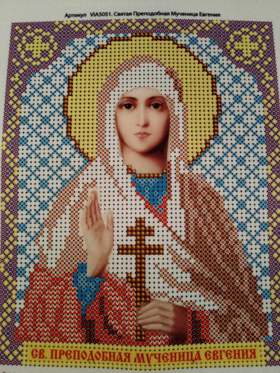 Набор для вышивки бисером икона Святая Преподобная Мученица Евгения VIA 5051