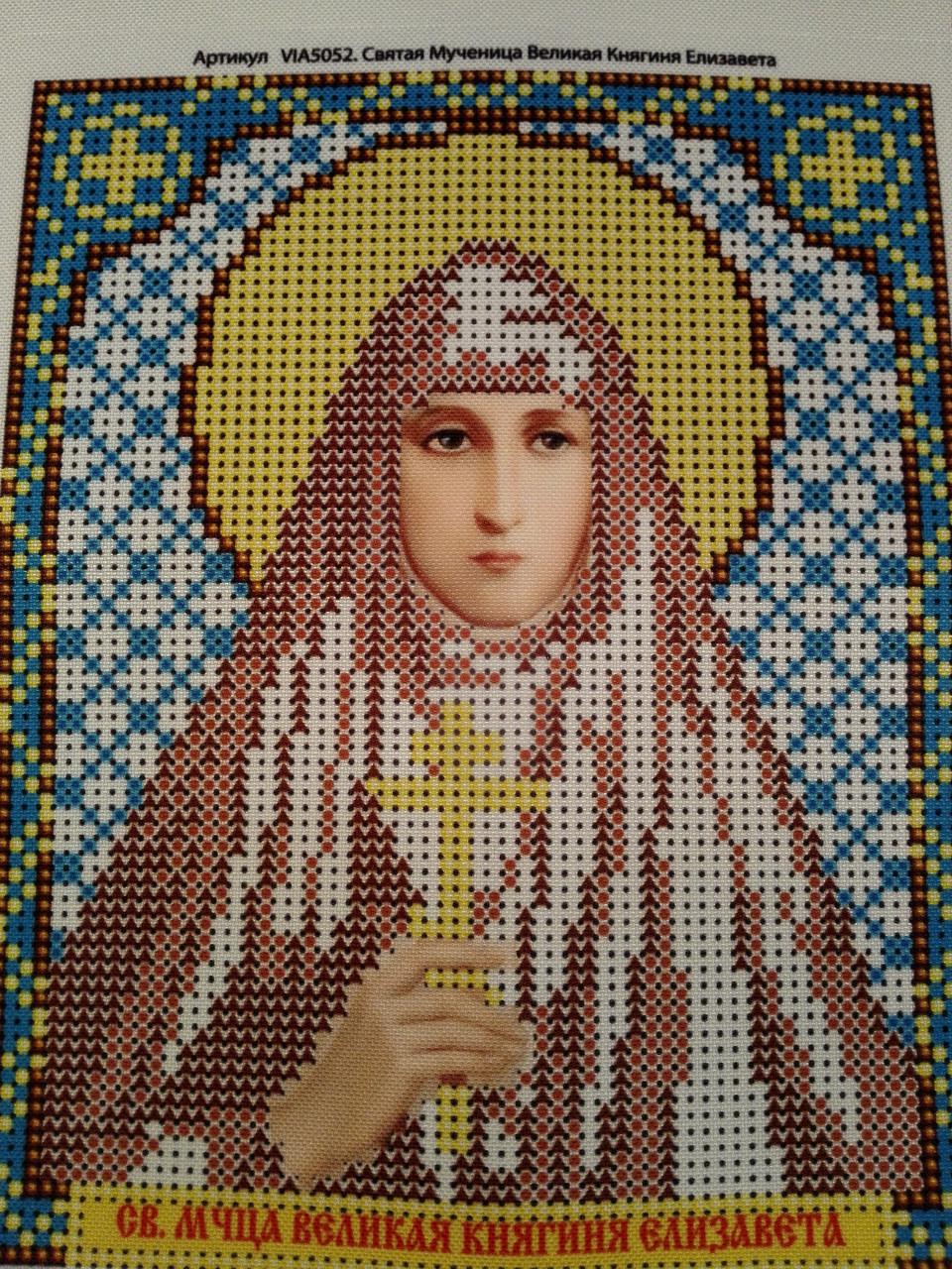 Набор для вышивки бисером икона Святая Мученица Великая Княгиня Елизавета VIA 5052