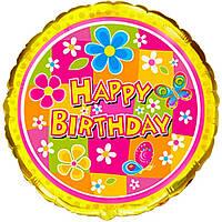 """Фольгированный шар с рисунком Flexmetal Круг 18"""" Happy Bithday цветы"""