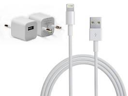 Сетевое зарядное устройство 2 в 1 для iPhone 5 5S SE 6 6S 7 8 / 6 6S 7 8 PLUS оригинал