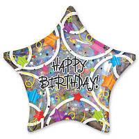 """Фольгированный шар с рисунком Anagram Звезда 18"""" Happy Bithday звезды разноцветные s55"""