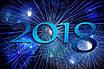 Поздравляем всех клиентов и просто посетителей нашего сайта с Новым Годом!