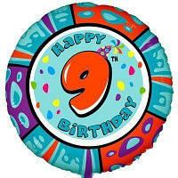 """Фольгированный шар с рисунком Flexmetal Круг 18"""" Happy Bithday цифра 9"""