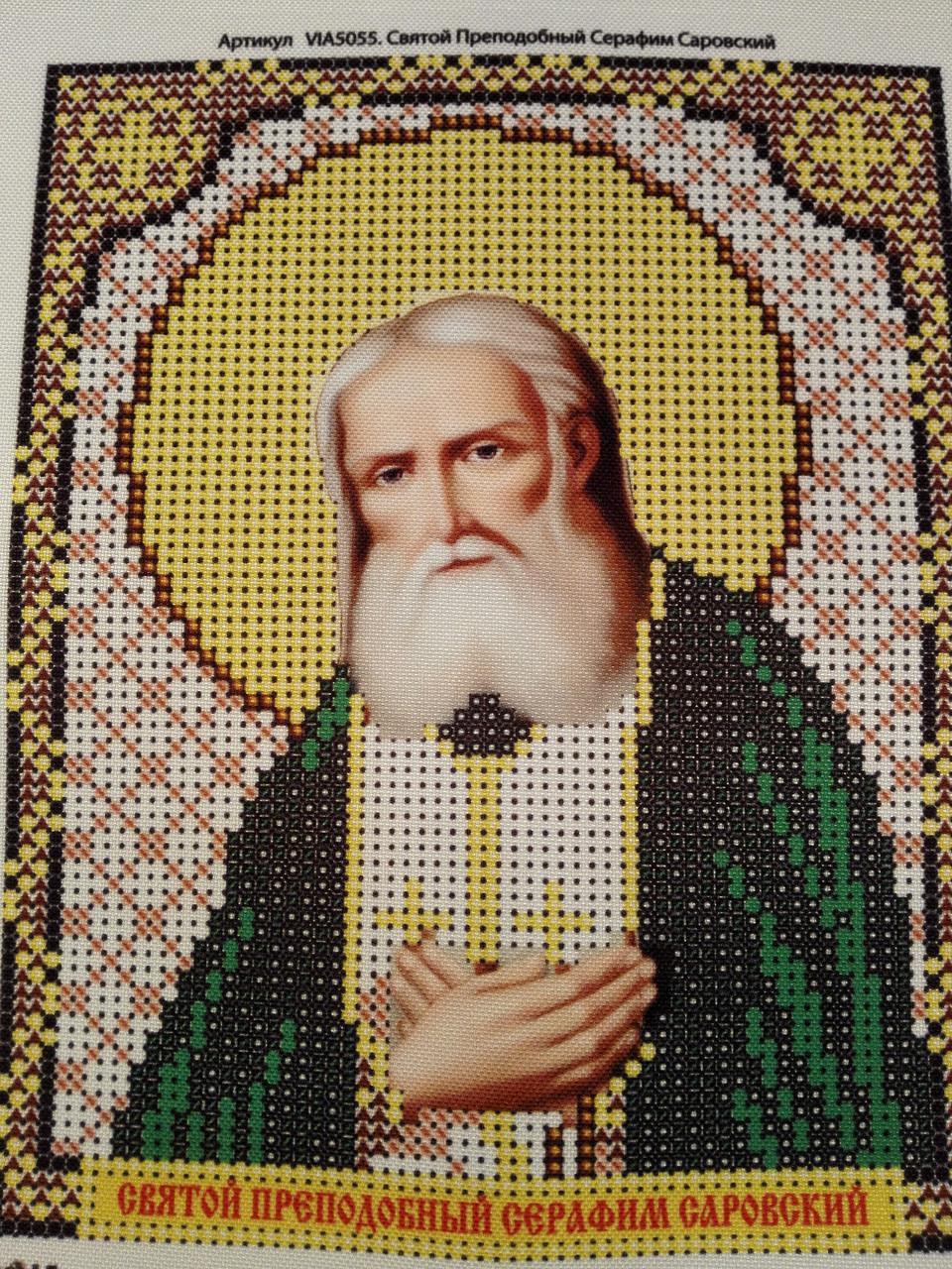 Набор для вышивки бисером икона Святой Преподобный Серафим Саровский VIA 5055