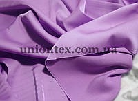 Ткань шелк-армани сиреневый