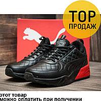 d93a46a40ab9 Мужские кроссовки Puma TRINOMIC, кожаные, черные   кроссовки мужские Пума  ТРИНОМИК, модные