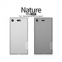 TPU чехол Nillkin Nature Series для Sony Xperia XZ1 Compact