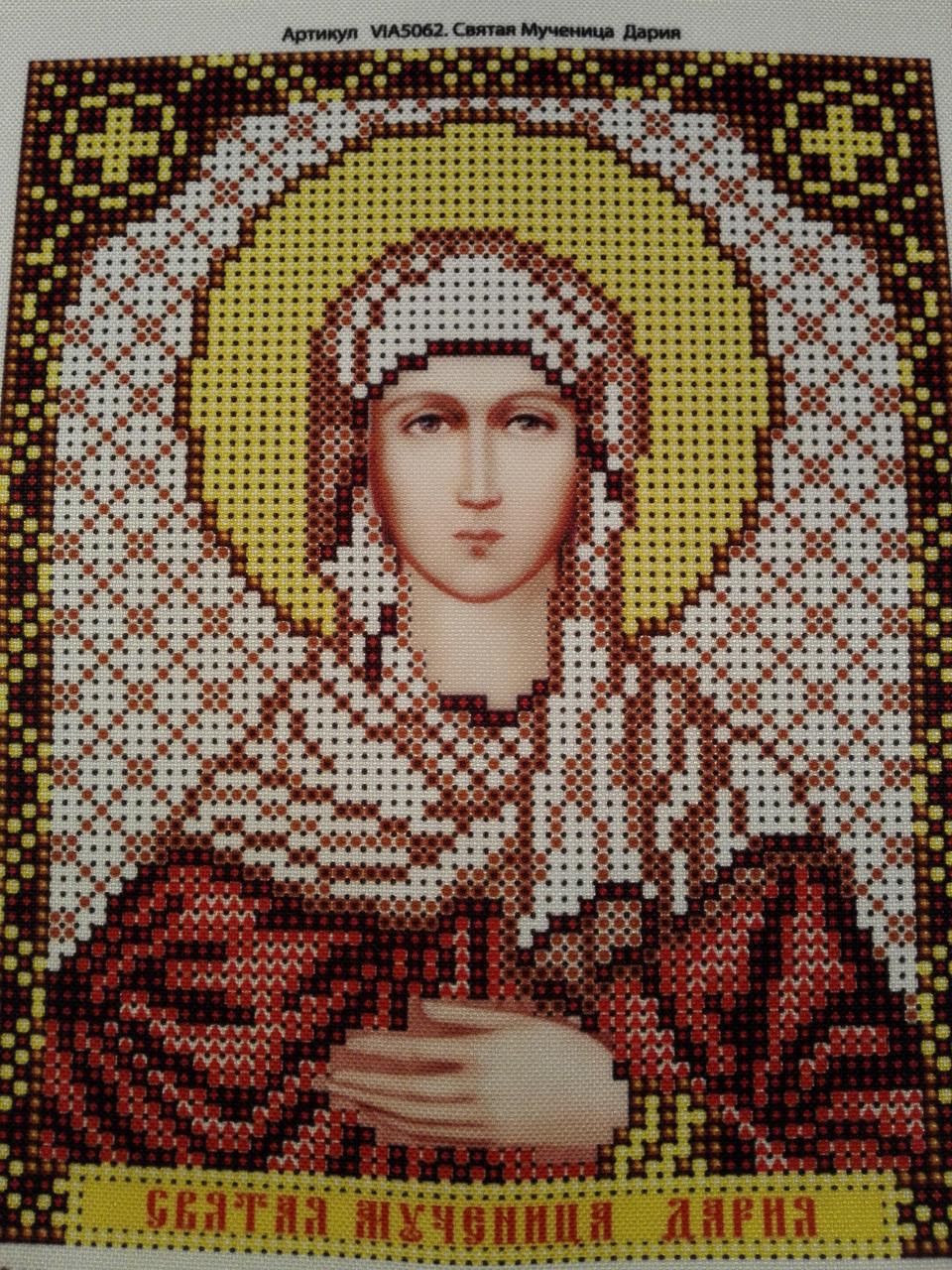 Набор для вышивки бисером икона Святая Мученица Дария VIA 5062