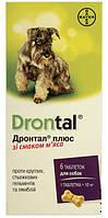 Таблетки от глистов для собак Дронтал Плюс (Bayer Drontal Plus)