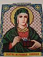 Набор для вышивки бисером ArtWork икона Святая Мученица Зинаида VIA 5063, фото 2