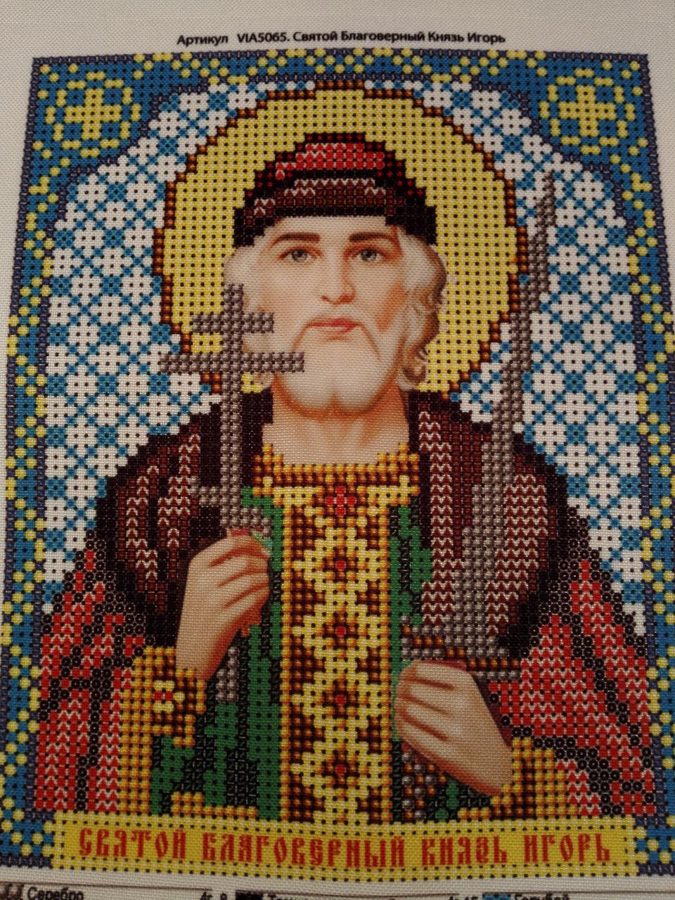 Набор для вышивки бисером икона Святой Благоверный Князь Игорь VIA 5065