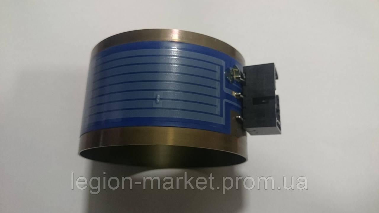 Тен Ego 30.73400.024 (30.73400.029) 2.08kW для посудомоечной машины Bosch/Siemens