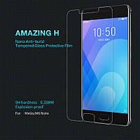 Защитное стекло Nillkin Anti-Explosion Glass Screen (H) для Meizu M6 Note