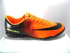 Бампы Nike (Репліка) A 01-11