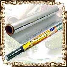 Фольга алюминиевая 50 м.*30 см.