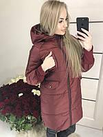 Куртка пальто зимнее на синтепоне очень теплое БОРДО, ЧЕРНОЕ