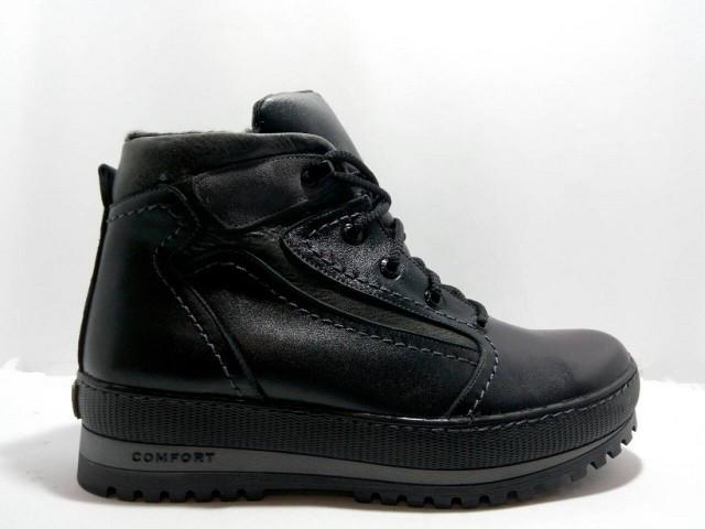 Ботинки Adore 2144 черный с серым * 10976