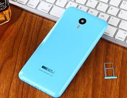 Задняя крышка корпус для Meizu M2 Note оригинал