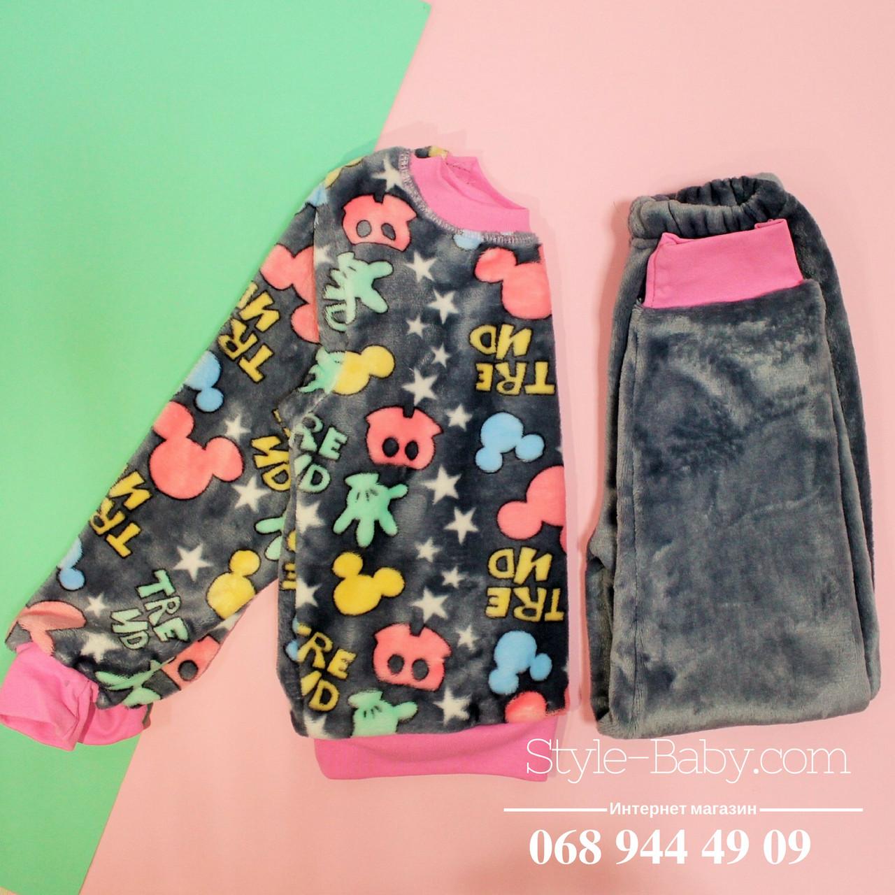 Детская теплая пижама для девочки вельсофт р.30,32,34 - Style-Baby детский магазин в Киеве