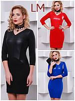 42,44,46,48,50 размеры Красивое платье Дана темно-синее женское с эко кожей деловое весеннее осеннее вечернее