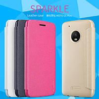 Кожаный чехол (книжка) Nillkin Sparkle Series для Motorola Moto G5 Plus