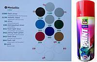 """Универсальная акриловая аэрозольная эмаль с эффектом """"металлик"""". BeLife Metallic, 400 мл"""