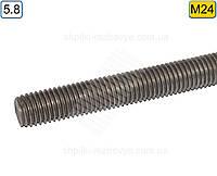 Шпилька резьбовая М24 х1000 DIN 975