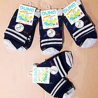 Набор подростковых носков для мальчиков ТМ Duna (арт.1076)