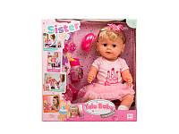 Многофункциональная кукла пупс Сестра Бэби Берн bls001С с аксессуарами