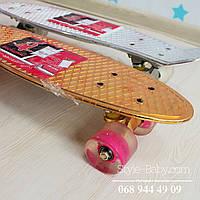 Скейт пенни Борд 56-14см: алюминевая. краш. подвеска, колесаПУ, свет, подшABEC-7, металлик