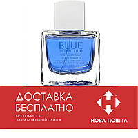 Тестер Antonio Banderas Blue Seduction 100 ml