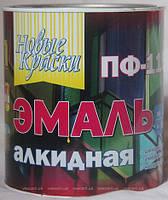 """Эмаль ПФ-115, 0.9 л, """"Новые краски"""" (темно-серая)"""