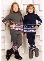 Симпатичные Вязанные штанишки для детей 104-122р