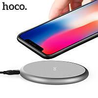 Беспроводная зарядка Hoco CW3A Round QI