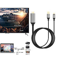 Кабель адаптер MHL HDMI HDTV AV для Type-C - 2 м