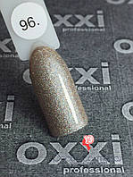 Гель-лак Oxxi 096 8 мл