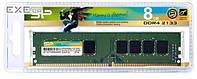 Память Silicon Power 8 GB DDR4 2133 MHz (SP008GBLFU213B02)