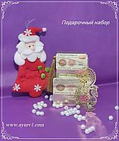 Подарочный набор с с экстрактом Икры, Гиалуроновой кислотой и Апельсиновым маслом.